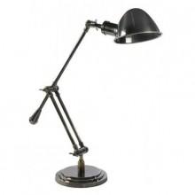 Concorde Desk Lamp